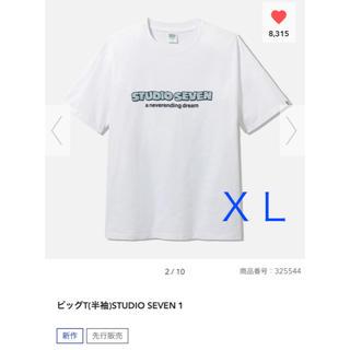 ジーユー(GU)のビッグT(半袖)STUDIO SEVEN 1(Tシャツ/カットソー(半袖/袖なし))