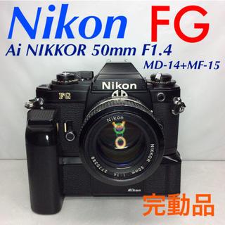 ニコン(Nikon)のニコン FG/Ai NIKKOR 50mm F1.4(フィルムカメラ)