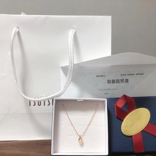 JEWELRY TSUTSUMI - ジュエリーツツミ ピンクゴールド 10金 オパール 【正規品】