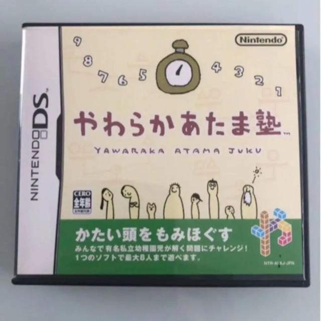 任天堂(ニンテンドウ)のやわらかあたま塾 エンタメ/ホビーのゲームソフト/ゲーム機本体(携帯用ゲームソフト)の商品写真
