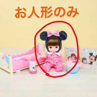 バンダイ(BANDAI)のレミン&ソラン はじめてのおせわギフトセット お人形のみ(人形)
