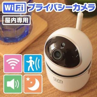 新品★ベビー/ペット  ネットワークカメラ 遠隔 スマホ WiFi /WE(その他)