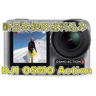 (送料無料)(新品未使用)DJI OSMO Action【国内正規品】(ビデオカメラ)
