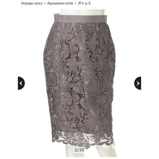 アプワイザーリッシェ(Apuweiser-riche)のフラワーケミカルレーススカート (ひざ丈スカート)