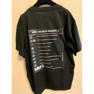MM6 - MM6メゾンマルジェラ Tシャツ ラスト