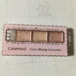 キャンメイク(CANMAKE)のキャンメイクカラーミキシングコンシーラー01(コンシーラー)