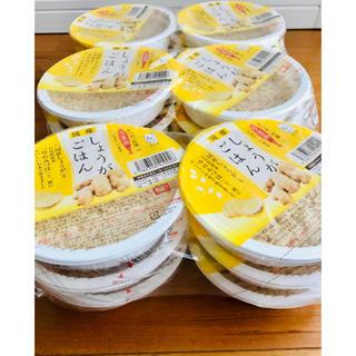 国産しょうがごはん 160g ゆめみづほ 18パック(米/穀物)