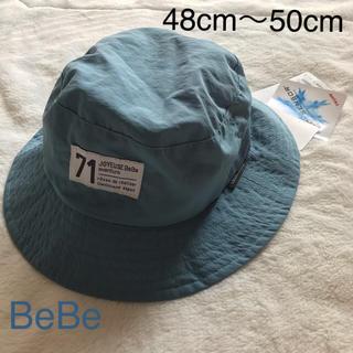 BeBe - ハット 帽子 48cm〜50cm べべ BeBe 未使用 新品 男の子 キッズ