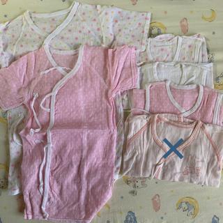 ニシマツヤ(西松屋)の新生児肌着 女の子 50(肌着/下着)