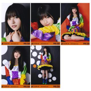ノギザカフォーティーシックス(乃木坂46)の齋藤飛鳥 2020 ハロウィン Halloween 5枚コンプ(アイドルグッズ)
