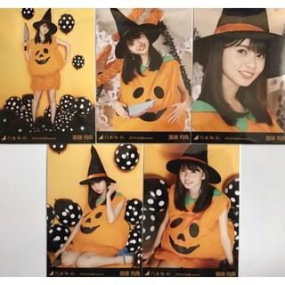 ノギザカフォーティーシックス(乃木坂46)の齋藤飛鳥 2016 ハロウィン Halloween 5枚コンプ(アイドルグッズ)