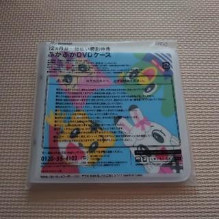 しまじろう DVDケース (CD/DVD収納)