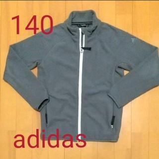 アディダス(adidas)のアディダスフリース140(ジャケット/上着)