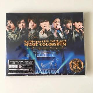 キスマイ DVD【おまけ付き】(アイドルグッズ)