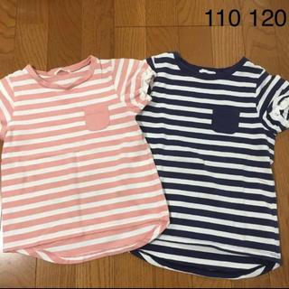 ジーユー(GU)のキッズ 女の子 GU トップス 110 120 2枚セット(Tシャツ/カットソー)
