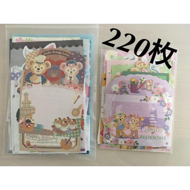 Disney(ディズニー)のディズニー バラメモ 220枚 インテリア/住まい/日用品の文房具(ノート/メモ帳/ふせん)の商品写真