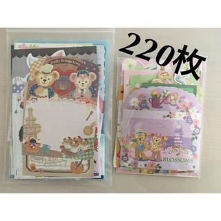 Disney - ディズニー バラメモ 220枚