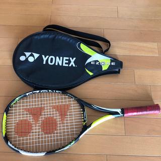 ヨネックス(YONEX)のヨネックス 硬式用ラケット E ZONE(テニス)