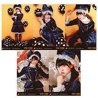 ノギザカフォーティーシックス(乃木坂46)の伊藤万理華 2016 ハロウィン Halloween 5枚コンプ(アイドルグッズ)