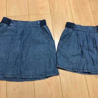 ギャップ(GAP)のGAP スカート 2枚セット(スカート)
