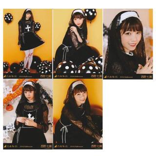 ノギザカフォーティーシックス(乃木坂46)の西野七瀬 ハロウィン Halloween 5枚コンプ 生写真(アイドルグッズ)
