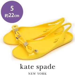ケイトスペードニューヨーク(kate spade new york)のケイトスペード 定価9000円 リボン ラバー サンダル 5(約22cm)(サンダル)