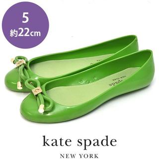ケイトスペードニューヨーク(kate spade new york)のケイトスペード リボン ラバー サンダル フラットシューズ 5(約22㎝(バレエシューズ)
