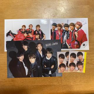 ジャニーズジュニア(ジャニーズJr.)のHiHi Jets 公式写真 デタカ カード(アイドルグッズ)