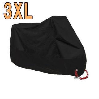 3XL バイクカバー 耐熱 防水 大型 UV 雨対策 ブラック(その他)