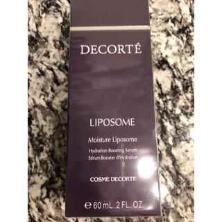 コスメデコルテ(COSME DECORTE)のコスメデコルテ   美容液 60ミリ(美容液)