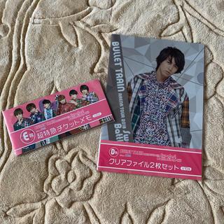 超特急くじ(チケットメモ&クリアファイル)(男性タレント)