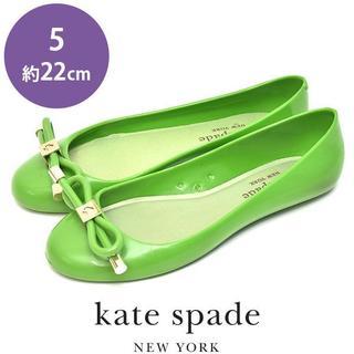 ケイトスペードニューヨーク(kate spade new york)のケイトスペード リボン ラバー サンダル フラットシューズ 5(約22cm(バレエシューズ)
