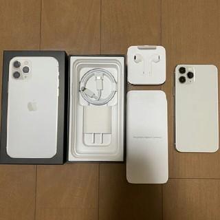 iPhone - iPhone 11 Pro シルバー 64 GB SIMフリー 本体
