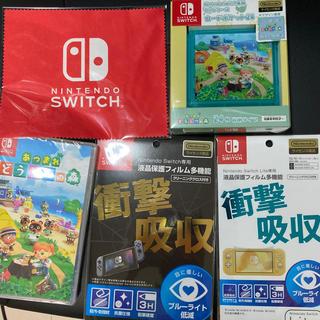 ニンテンドースイッチ(Nintendo Switch)のSwitch あつまれ どうぶつの森 ソフト+α(家庭用ゲーム機本体)