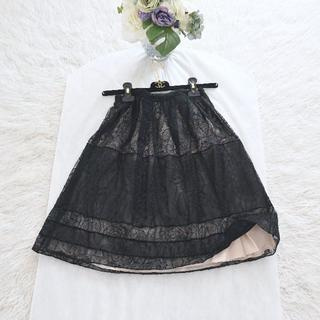 Christian Dior - ★Christian Dior★美品★クチュールレース★フレアースカート