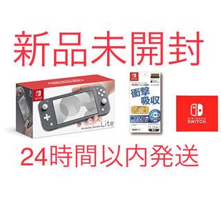 ニンテンドースイッチ(Nintendo Switch)の【新品未開封】switch  lite  グレー 3点セット(家庭用ゲーム機本体)