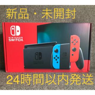 ニンテンドースイッチ(Nintendo Switch)のNintendo Switch 《(L) ネオンブルー/(R) ネオンレッド》(家庭用ゲーム機本体)