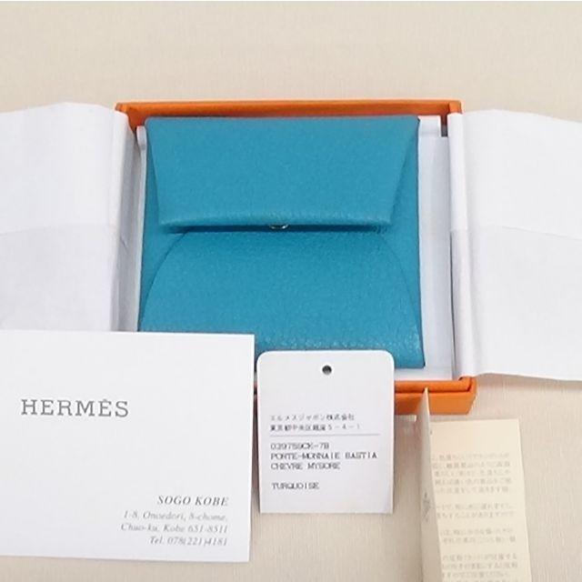 Hermes(エルメス)のエルメス バスティア 未使用品です。   レディースのファッション小物(コインケース)の商品写真