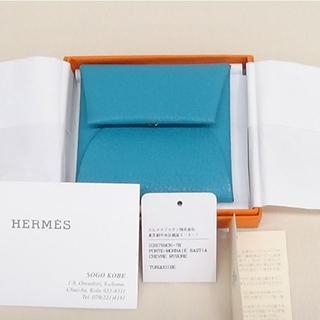 Hermes - エルメス バスティア 未使用品です。