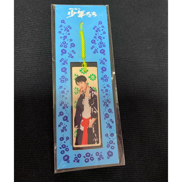 Johnny's(ジャニーズ)の向井康二 キーホルダー 少年たち2018 エンタメ/ホビーのタレントグッズ(アイドルグッズ)の商品写真