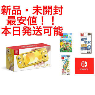 ニンテンドースイッチ(Nintendo Switch)のswitch liteスイッチライトイエロー/どうぶつの森セット新品未使用品(家庭用ゲーム機本体)