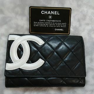 CHANEL - CHANEL カンボンライン 財布