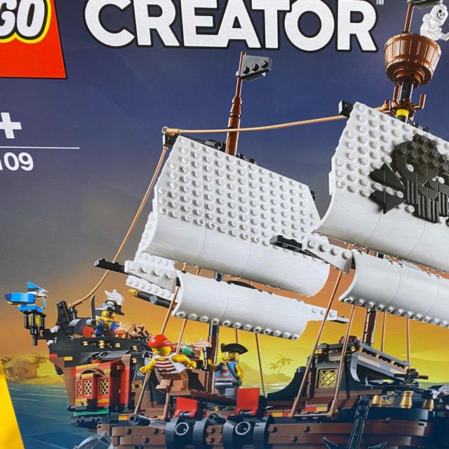 Lego(レゴ)のレゴ クリエイター 31109 海賊船【送料無料】 キッズ/ベビー/マタニティのおもちゃ(積み木/ブロック)の商品写真