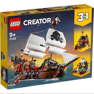 Lego - レゴ クリエイター 31109 海賊船【送料無料】