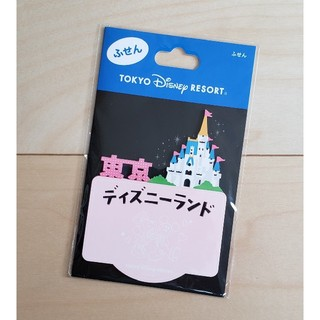 Disney - ディズニー   付箋メモ