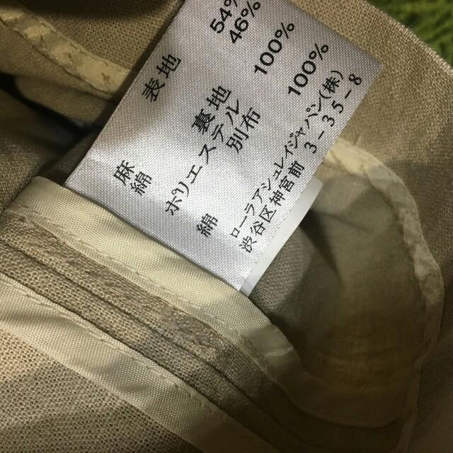 LAURA ASHLEY(ローラアシュレイ)のローラアシュレイ レディセットアップ レディースのフォーマル/ドレス(スーツ)の商品写真