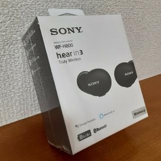 ソニー(SONY)の◼️新品未開封◼️ SONY ワイヤレスイヤホン WF-H800 ブラック(ヘッドフォン/イヤフォン)