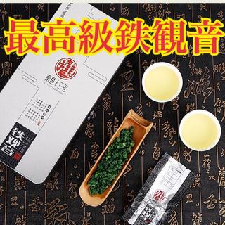 高級鉄観音 中国茶 烏龍茶(茶)