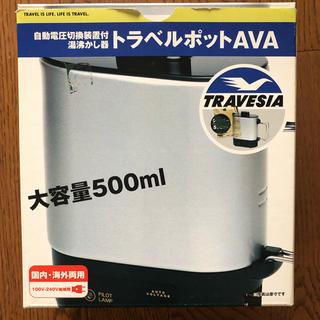 サンヨー(SANYO)のトラベルポットAVA(電気ポット)