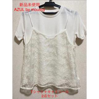 アズールバイマウジー(AZUL by moussy)の【新品未使用】AZUL by moussy Tシャツ キャミソール カットソー(Tシャツ(半袖/袖なし))